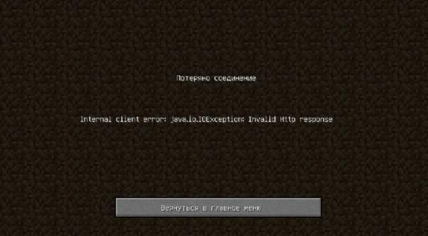 """""""варфейс"""": потеряно соединение с сервером. что делать?"""