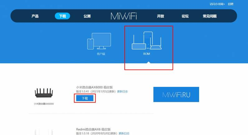 Прошивка xiaomi mi wi-fi router 3 на русский язык