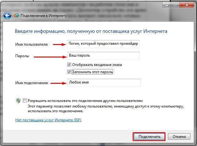 После установки windows 10 нет интернета: решение