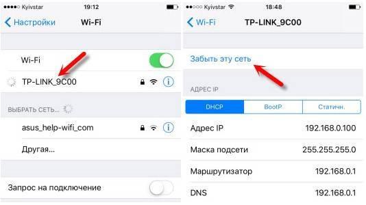 Почему айфон не удается подключить к wi-fi — настройка домашнего интернета