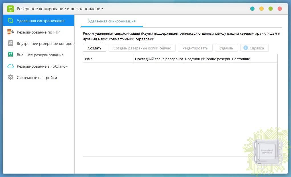 Как организовать файловый сервер, фотоархив и медиацентр на базе nas-накопителя