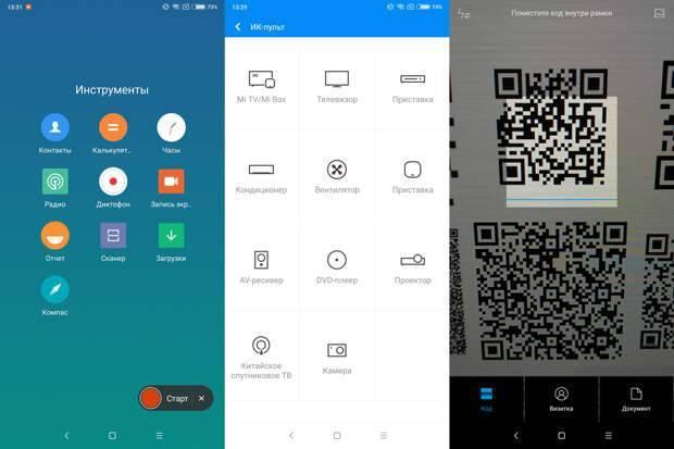 Смартфон xiaomi redmi как пульт для телевизора — приложение для телефона на андроид