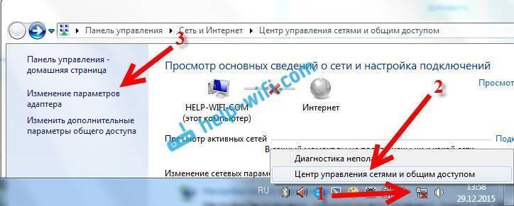 Попытка проверить подлинность wifi windows 10