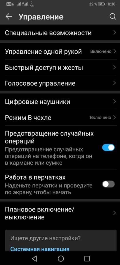 Как перезагрузить телефон cамсунг, если он завис - все способы тарифкин.ру как перезагрузить телефон cамсунг, если он завис - все способы