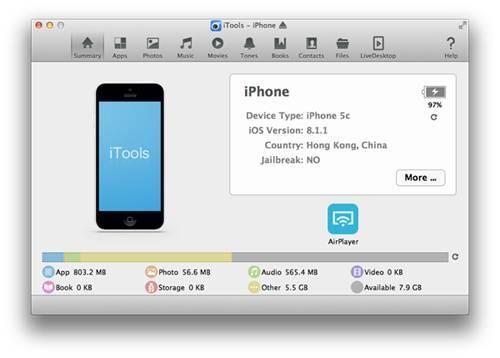 Как перенести все данные со старого iphone на новый iphone