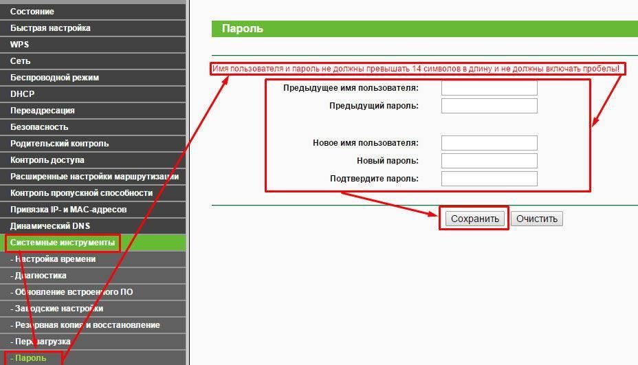 Как сбросить настройки роутера tp-link: вручную и через интерфейс
