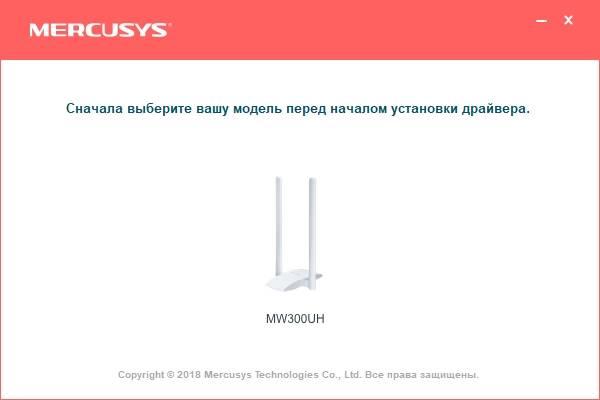 Настройка роутера mercusys mw325r (n300) — инструкция по подключению к компьютеру и установке интернета по wifi