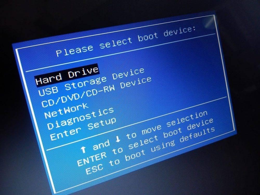 Как зайти в boot menu: кнопки для всех ноутбуков и пк