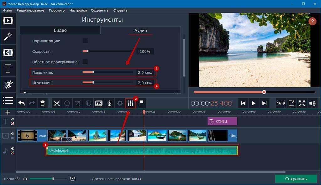 Скачать movavi video editor plus (movavi видеоредактор плюс) на русском бесплатно