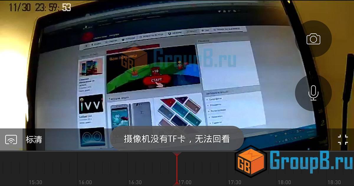 Подключение и настройка ip-камеры xiaomi