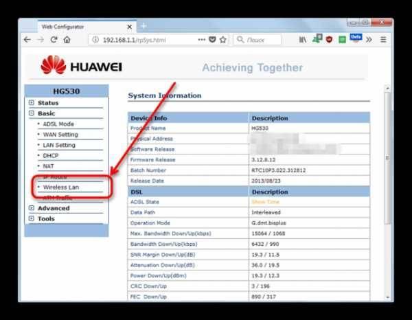 Вход router.asus.com и 192.168.1.1 — как зайти в настройки роутера асус rt-n12 через веб-интерфейс личного кабинета