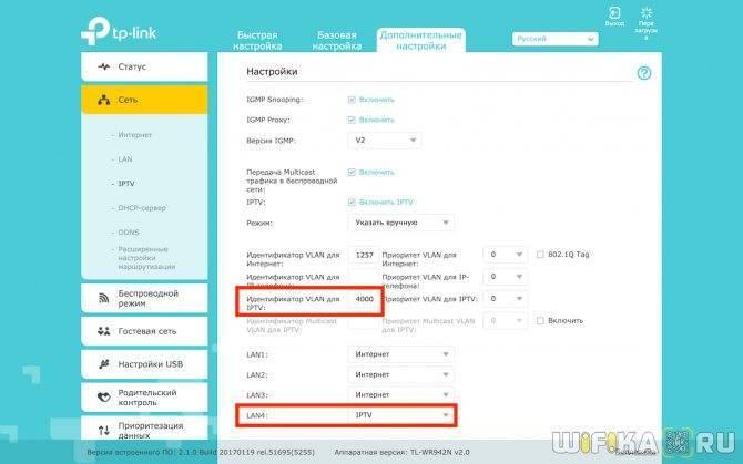 Подключение и настройка роутера tp-link для работы в сети ростелеком