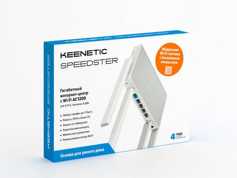 Отзывы keenetic viva (kn-1910)   оборудование wi-fi и bluetooth keenetic   подробные характеристики, видео обзоры, отзывы покупателей