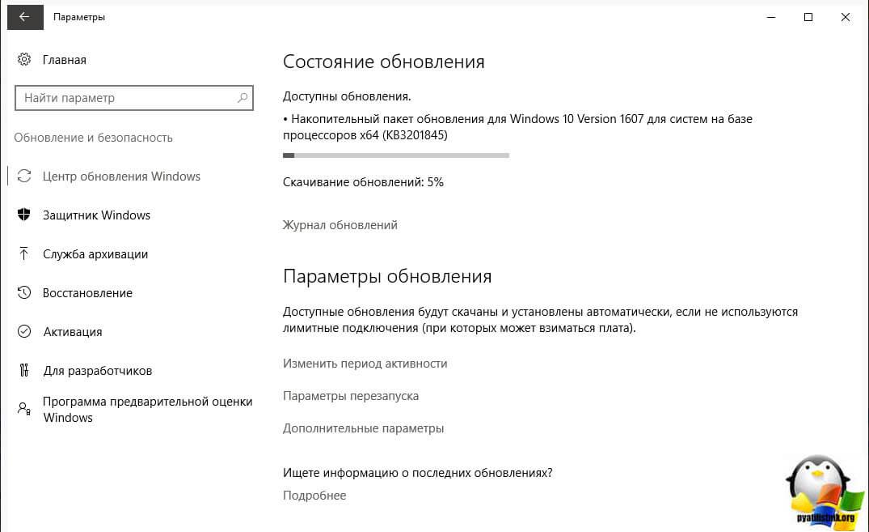Решение проблемы «беспроводная сеть — отключено» в windows 10