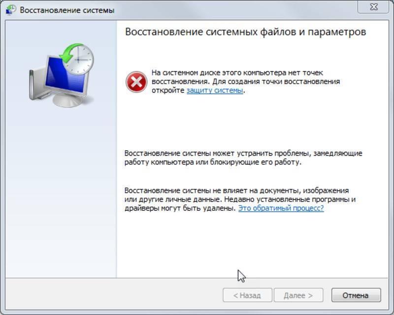 Как удалить удаленные файлы с флешки