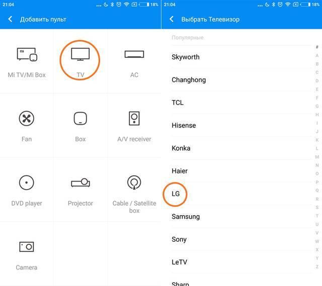 Mi remote для xiaomi: программный пульт управления устройствами умного дома