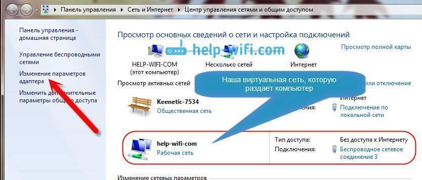 Неопознанная сеть без доступа к интернету - причины, решение проблемы