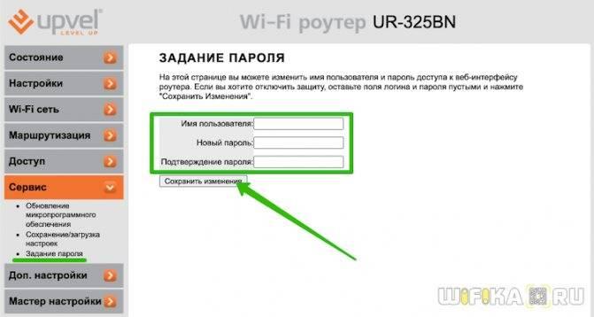 Как настроить wifi роутер upvel ur 315bn? | твой сетевичок