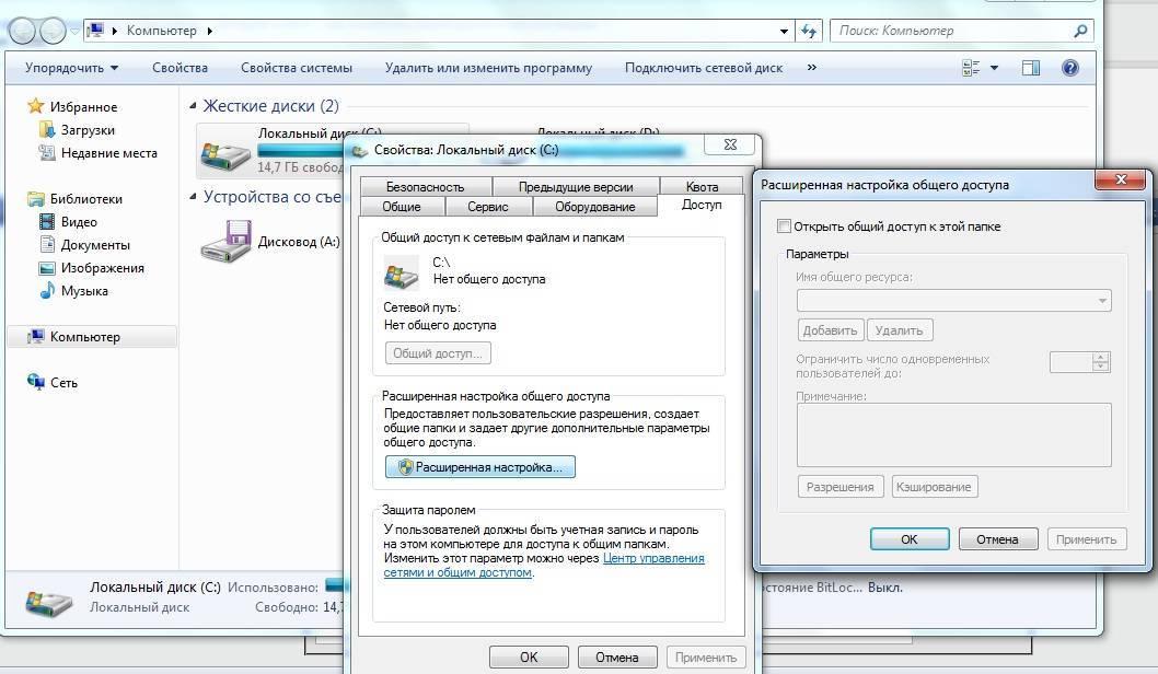 Как подключить usb жесткий диск к роутеру tp-link и настроить ftp сервер - сетевое хранилище файлов - вайфайка.ру