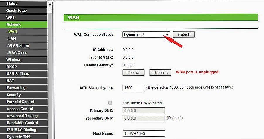 Tplinkwifi.net — вход в личный кабинет роутера tp-link 192.168.0.1 (192.168.1.1)