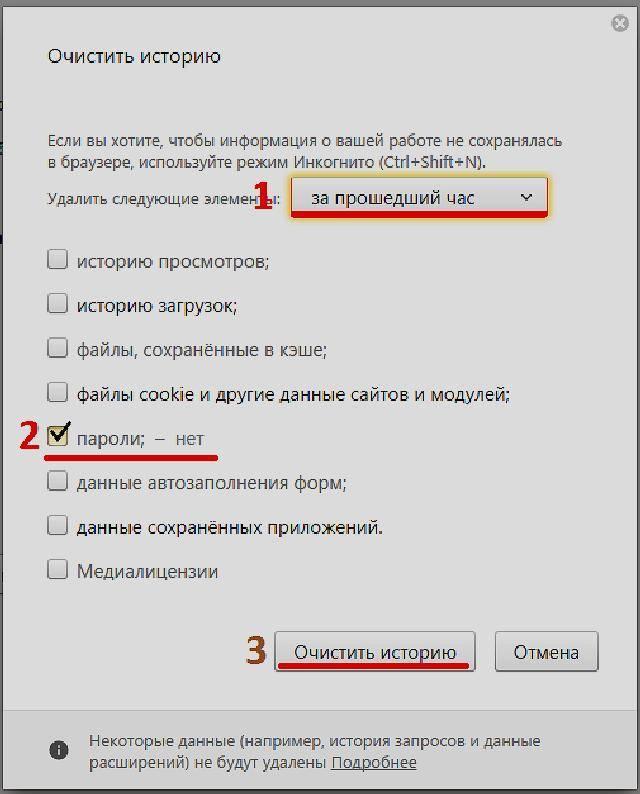 Как быстро и правильно удалять файлы в windows?