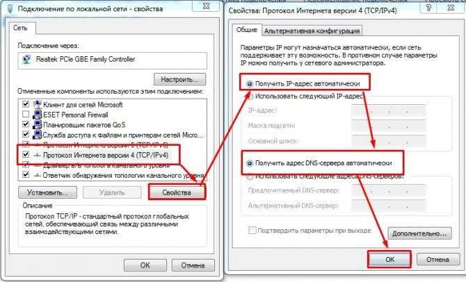 """Сообщение об ошибке при выборе гиперссылки в office: """"не удается найти интернет-сервер или прокси-сервер"""""""