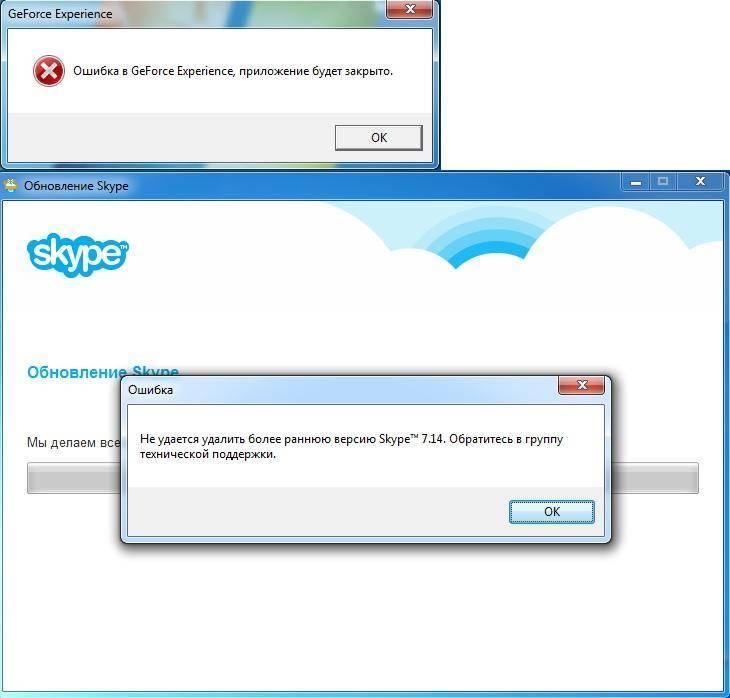 Подключение skype к интернету: что делать если программа не видит интернет