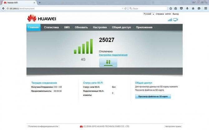 Huawei e8372 настройка подключения