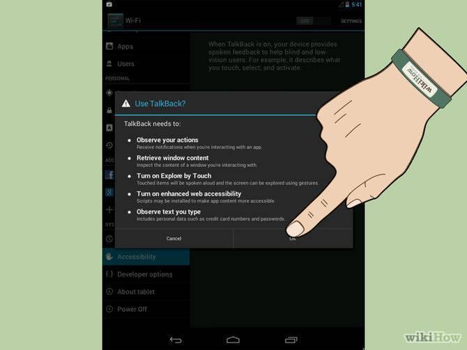 Talkback — что за программа android и как пользоваться
