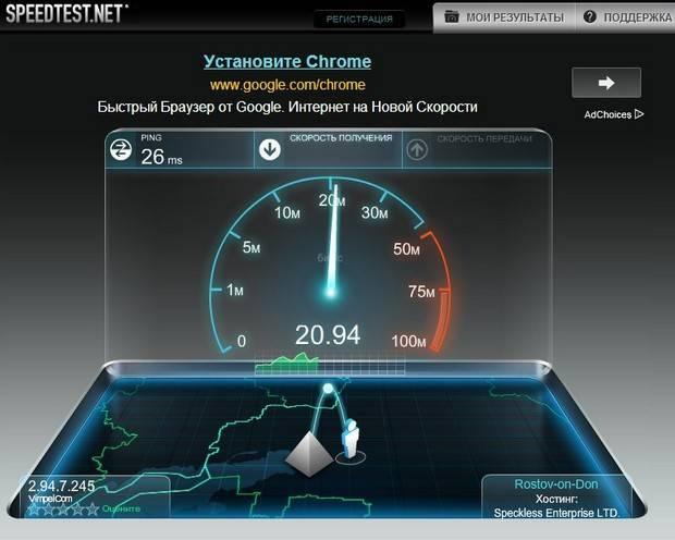 Как увеличить скорость интернета на windows 7?   твой сетевичок