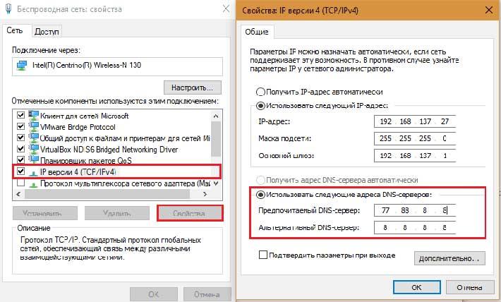 Устранение неполадок dns-серверов | microsoft docs