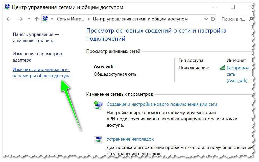 Android не видит wifi сеть - решение что делать в разных случаях