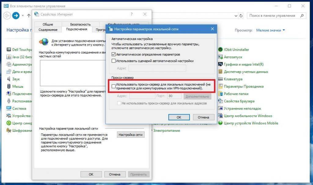Microsoft починила в windows 10 vpn, но сломала интернет. проблему можно решить