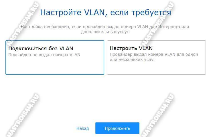 Настройка zyxel keenetic iii - настройка wifi роутера