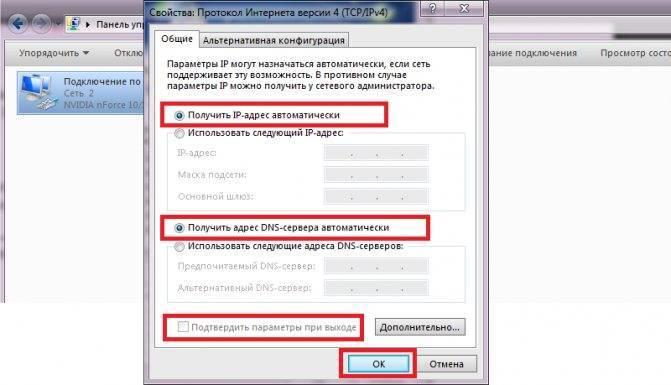 Не удается подключиться к прокси серверу — как локализовать и устранить ошибку