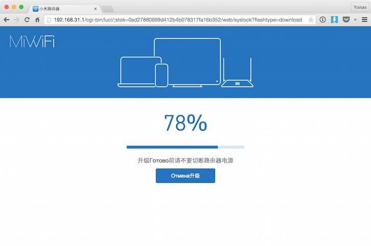 Настройка роутера xiaomi mi wi-fi 4q