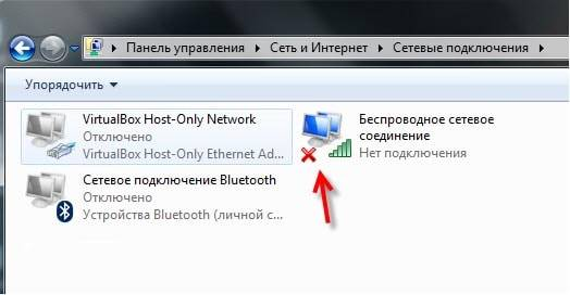 Как установить драйвер wi-fi адаптера на ноутбук asus?