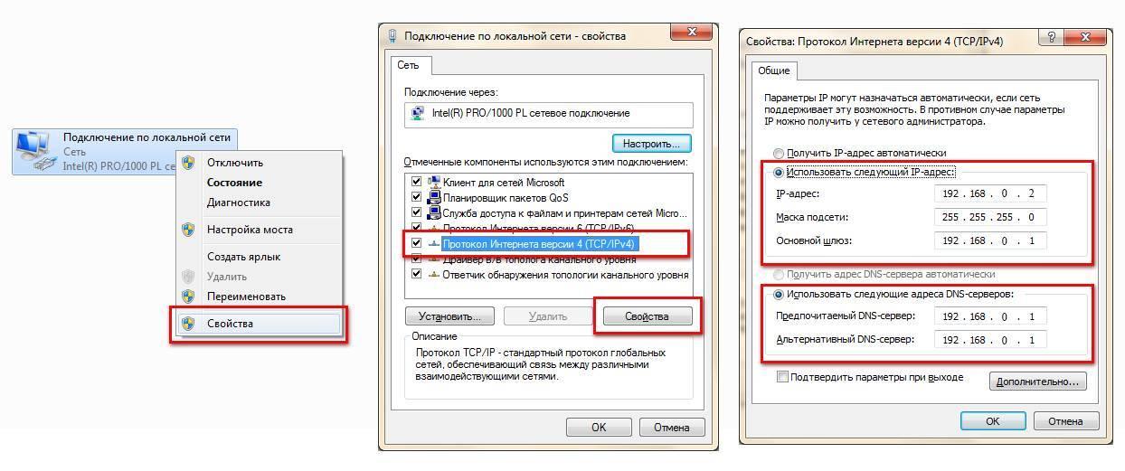 Применение wifi роутера с usb портом — зачем он и что можно подключить?