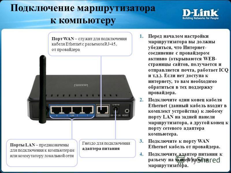 Пошаговая настройка доступа в интернет ps4 через vpn