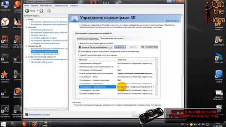 Игровой режим windows 10 нужен ли: в чем помогает и 3 способа включения
