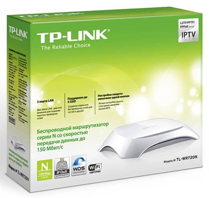 Пропадает интернет на роутере tp-linktl-wr741nd (tl-wr741n). без доступа к интернету