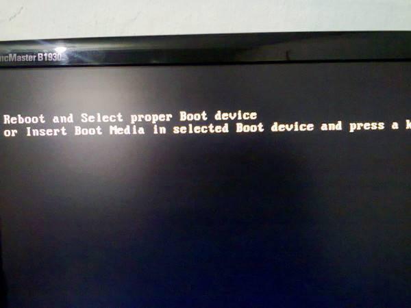 Компьютер не видит жёсткий диск на windows 7 и 10: как исправить?