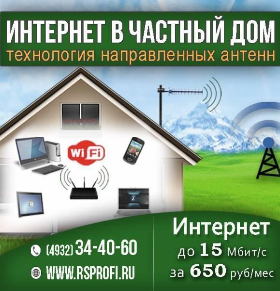 Топ-5 лучших провайдеров санкт-петербурга — рейтинг 2021 года
