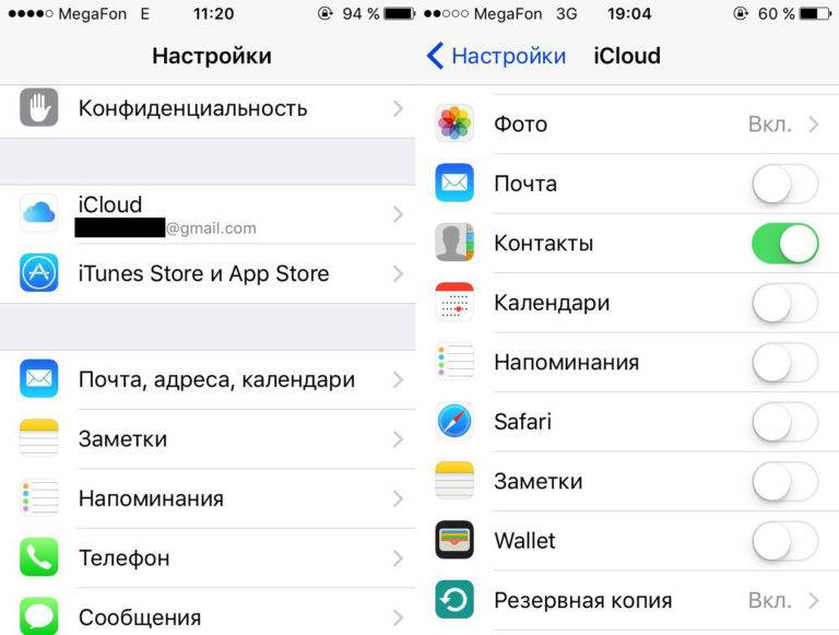 Как перенести контакты с iphone на iphone: через icloud, itunes, google, по wi-fi или bluetooth, сторонние приложения