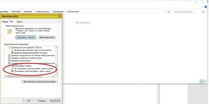 Как исправить: браузер открывается сам по себе с рекламой - инструкция от averina.com