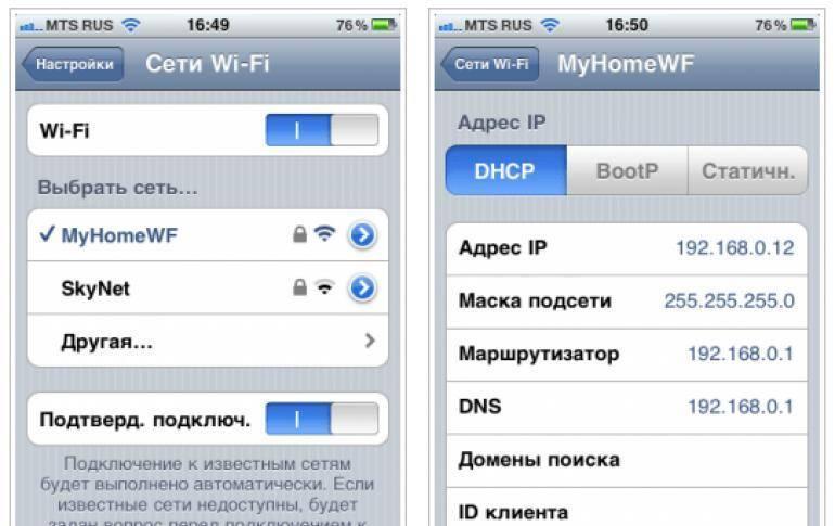 Айфон не подключается к wifi: возможные причины и способы решения