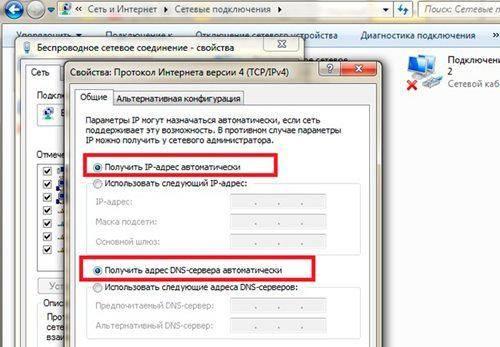 Ошибка «не удается подключиться к этой сети» в windows 10