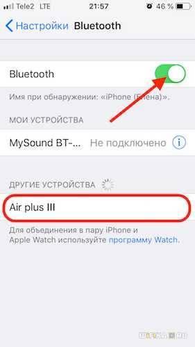 Как отключить режим наушников на айфоне разными способами