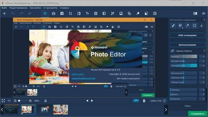 Топ-10 программ для создания видеороликов из фото