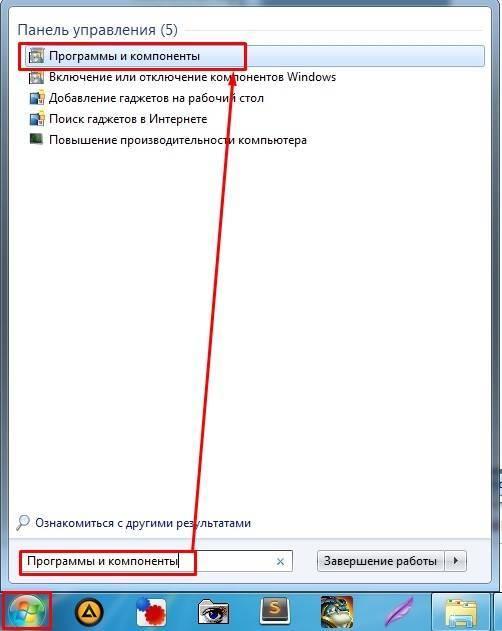 Не открываются страницы сайтов в браузере, но интернет работает